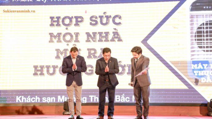 Hội nghị khách hàng Cty TNHH Thiết bị điện 1-5 – MC Văn Minh